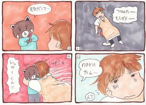 manga10.jpg