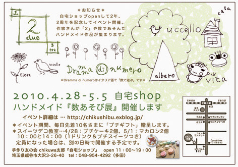 c_event2.jpg